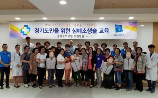 경기도의료원 이천병원 자원봉사자 심폐소생술 심화교육.jpg