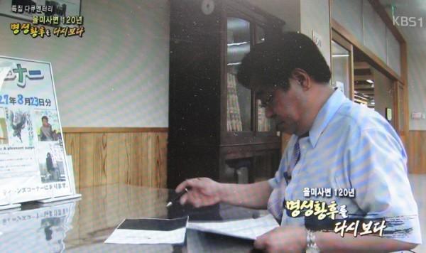 3.1운동 100주년 특집 일제의 만행 박인식 박사 기사 보도자료 편집 2.jpg