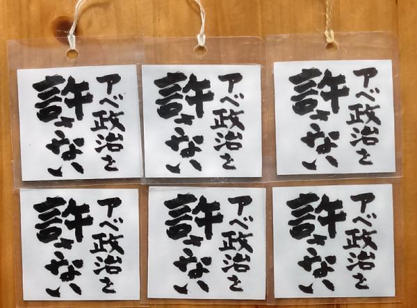 일본 사회의 시민단체.png