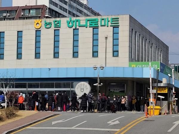 이천농협 마스크 구매 사진 2020 03 04  2.jpg