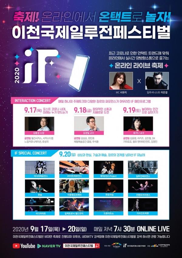 IIIF 최종소개서 2.jpg