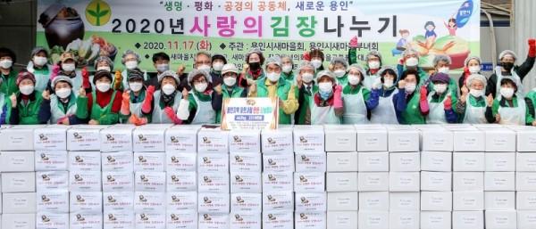 201117_용인시 곳곳에서 어려운 이웃 위한 김장행사 열려_사진(2) 2.jpg