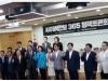 사이버안보 365정책 토론회 개최