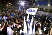 그리스 선거 중도 우파 신민주주의당 승리로 복지 파퓰리즘 종식 서막