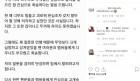 비아이 마약 구매 의혹에 '아이콘' 탈퇴 선언