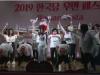한국당 여성 당원, 행사에서 바지 벗고 엉덩이춤 춰