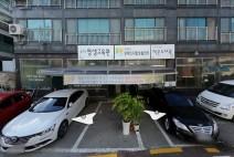 이천시장애인자립생활센터 '동료상담 리더자 양성 심화과정' 성료