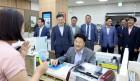 엄태준 이천시장,  '필승코리아 펀드' 가입…반도체 관련기업 힘 보탠다.