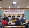 """용인시장애인자립생활센터 """"장애인이 행복한 탈시설 방향 탐구'토론회"""