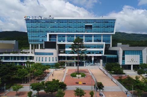 이천시 지역사회, 축구종합센터(제2NFC) 유치 지지표명 확산