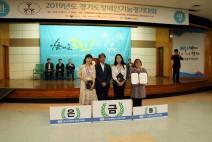 """""""2019년도 경기도장애인기능경기대회 화훼장식 부문 은상 수상"""""""
