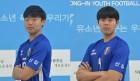 용인시축구센터 소속 선수 2명 U-17 대표팀 전지훈련 소집