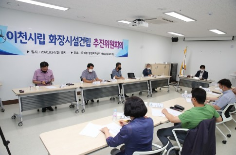 """중기 살리자"""" 전국 최초 언택트 수출상담실"""