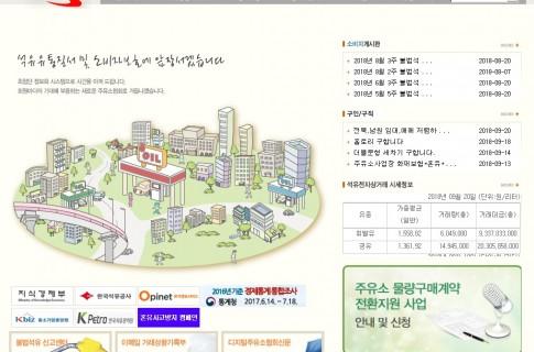 감성 보이스 '이 여자' 신곡과 함께 돌아온 가수 임수정