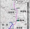 은이성지~미리내성지 연결 13km 순례길 조성