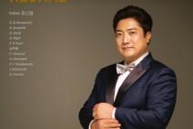 테너 김주완 독창회