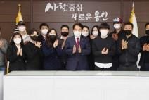 백군기 용인시장 체육진흥 유공자 13명 표창