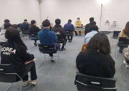 여주시 산림공원과, 2021년 신속집행 총력추진 회의 개최