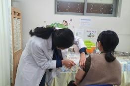 용인시, 만19~61세 시민 대상 독감 무료접종 중단